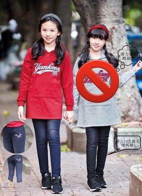 75076 女大童(130-160cm)輕刷毛連帽長版衣 上衣(紅色)小魚衣舖