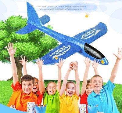 48CM大款【NF361】手拋飛機 特技版手拋飛機泡沫飛機迴旋玩具飛機投擲滑翔機EPP耐摔拼插航模 戶外手拋式滑翔飛機