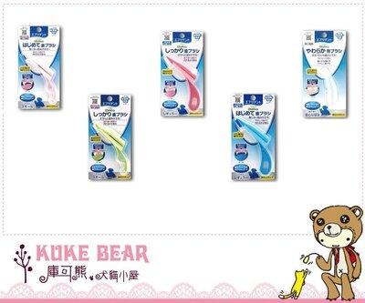@庫可熊@台中/彰化/草屯 每日潔 - 潔牙指套牙刷系列