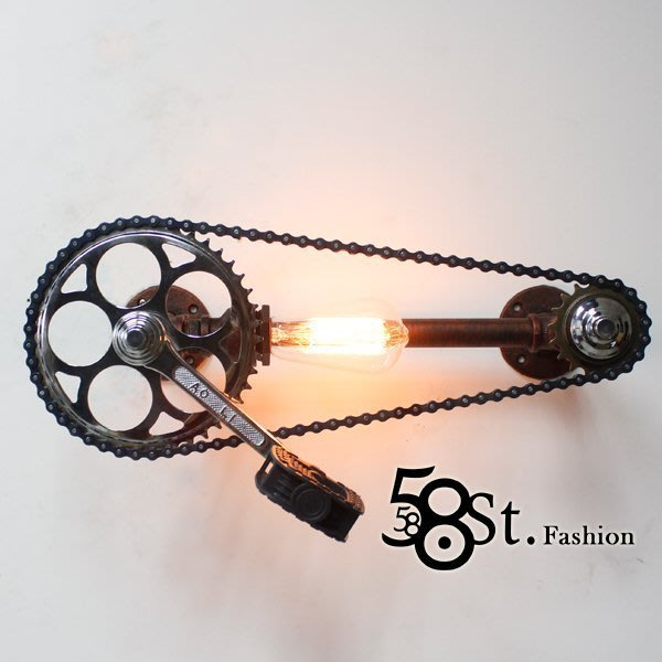 【58街】復古舊化工業風「腳踏車水管鐵鍊 壁燈」美術燈。複刻版。GK-371