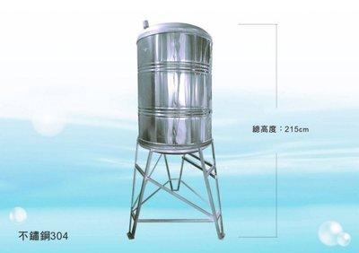 【水易購淨水網-中壢店】水塔不鏽鋼高架500L
