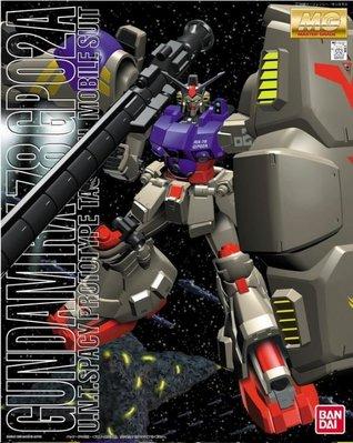 【模型屋】BANDAI 鋼彈UC MG 1/100 GUNDAM RX-78 GP02A 鋼彈試作二號機