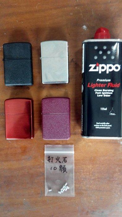ZIPPO三合一組合--仿ZIPPO打火機/ZIPPO煤油125ml/打火石拾顆-整組賣/顏色紅綠二選一於訂單或線上告知