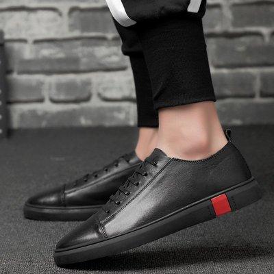【時尚先生男裝】大碼男鞋2020新款牛皮男鞋潮流 男士牛皮英倫單鞋潮鞋皮鞋休閑鞋 2005240764