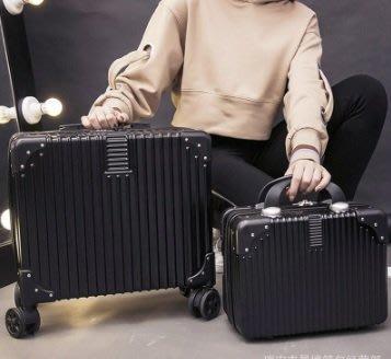新品14+18吋黑色 子母箱 小清新登機箱 萬向輪旅行箱 行李箱 兩件組 景 雲林縣