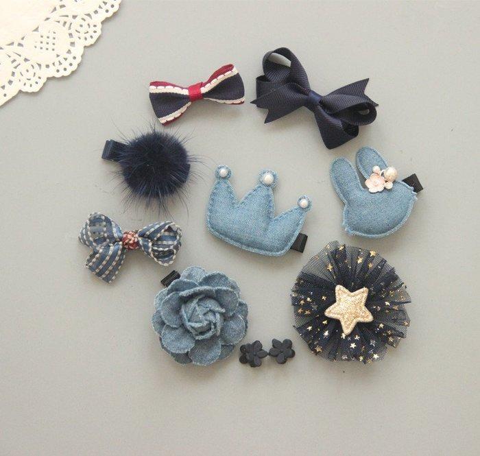☆草莓花園☆B45藏藍色10件組 女寶寶嬰兒安全包布夾 髮飾髮夾飾品禮盒十件套裝組 禮物 造型周歲照 藝術照