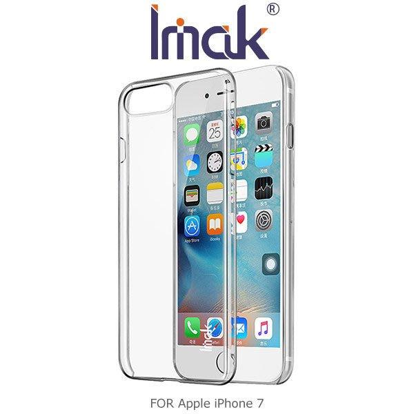 --庫米--IMAK Apple iPhone 7 羽翼II水晶保護殼 加強耐磨版 透明保護殼 硬殼