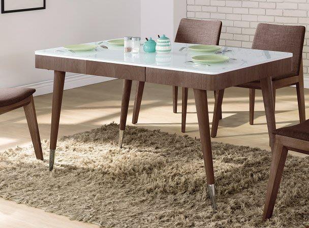 【人家人具】4.6尺餐桌克雷格HH464-1