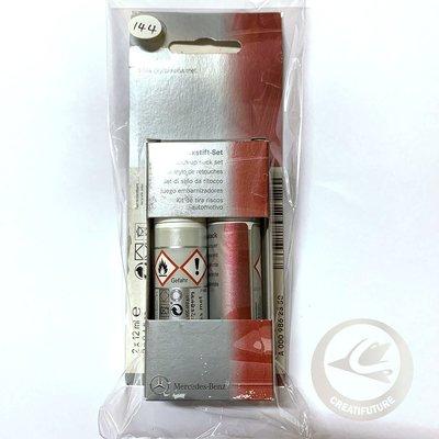 德國原裝進口 Benz賓士原廠 補漆筆144科技白點漆筆  (銀粉漆+透明漆 ) A CLA GLA B C E  CL
