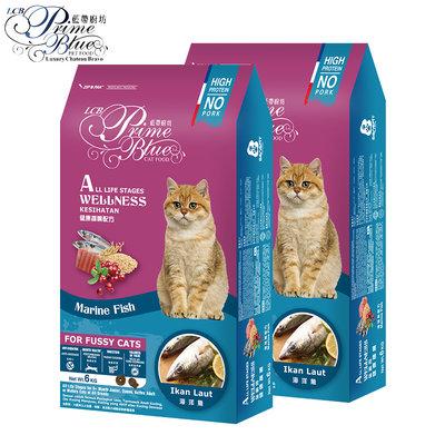 超值2入【LCB藍帶廚坊】WELLNESS貓糧 成貓 全齡貓 (海洋魚6kg)