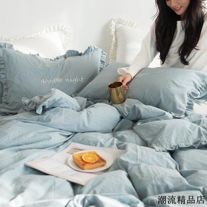 ins全棉水洗棉刺繡四件套床上用品公主風被套褶皺荷葉邊床單床笠