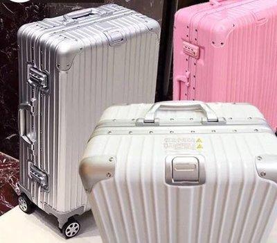 鋁框行李箱 20 22 24 26 28吋