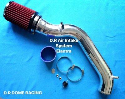 【童夢國際】D.R DOME RACING HYUNDAI ELANTRA 1.8 進氣鋁管 進氣組 香菇頭 高功率