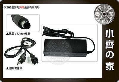 DELL 19.5V 4.62A變壓器E5500,E6400,d600,M20,M65,孔徑7.4mm帶針 小齊的家