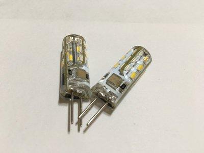 G4 2W LED 豆泡 豆燈 (黃光白光 ) 保固1年 110V-220V 取代20W鹵素燈泡 新竹市