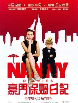 【藍光電影】保姆日記/豪門保姆日記 The Nanny Diaries 2007 120-061