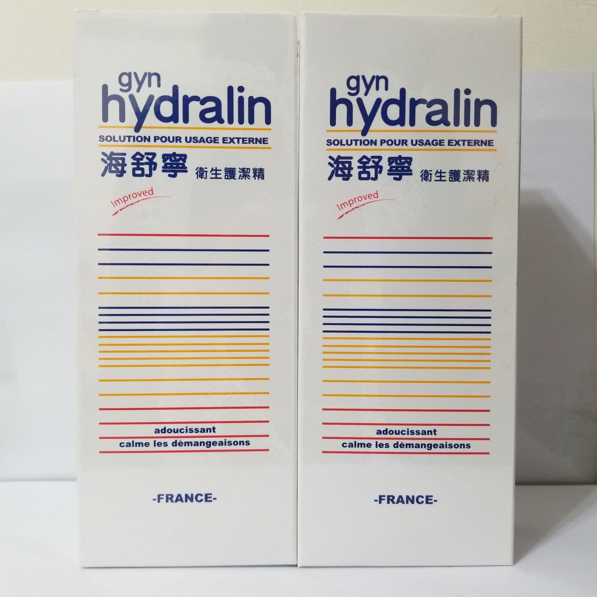 【專家藥妝】5瓶免運 海舒寧 衛生護潔精 200ml (公司貨) 法國授權台灣製造