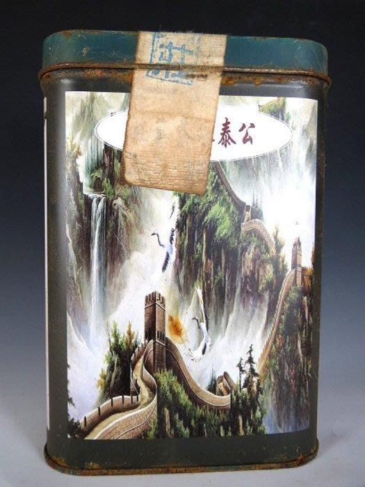 【 金王記拍寶網 】P1540 早期懷舊風中國公泰永茶葉莊 老鐵盒裝普洱茶 奇香佳品 諸品名茶一罐 罕見稀少~