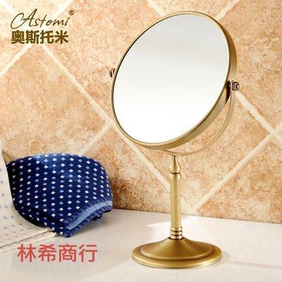 桌上 立鏡 全銅 復古 歐式 化妝鏡 雙面 放大鏡 梳妝鏡 立桌 鏡子20公分鏡子 雙面鏡 古典鏡 銅鏡 復古鏡 圓鏡