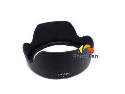Canon EF 24-105mm f/ 4L IS USM 副廠遮光罩 EW-83H EW83H 可反扣 二代不可裝 台南市