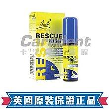 輔助安穩好眠【卡樂登】英國 Bach 巴哈 睡眠花精 噴霧 不含酒精 20ml Rescue Night Spray
