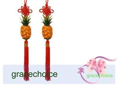 風姿綽約--中國結鳳梨吊飾 (A058) ~饋贈外國友人的好禮 ~ 好旺來~純手工製作