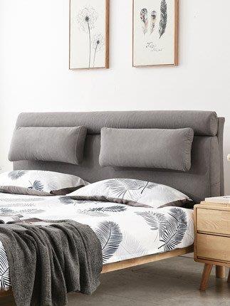 床頭軟包 床頭靠墊 榻榻米床頭靠墊床頭板軟包床上靠枕雙人大靠背實木無床頭罩 尺寸120*60*10CM 支持客製化