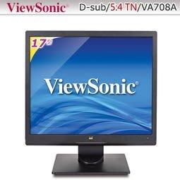 含發票VIEWSONIC VA708A TN 17吋 5:4螢幕 霧面灰