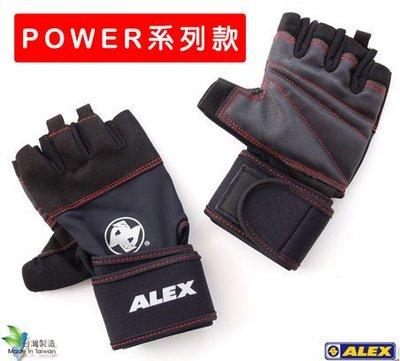 【ALEX】POWER手套A-38