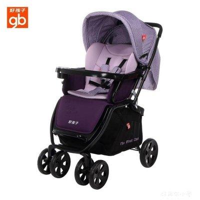 哆啦本鋪 嬰兒推車高景觀可坐可躺四輪避震兒童折疊輕便手推車C400 D655