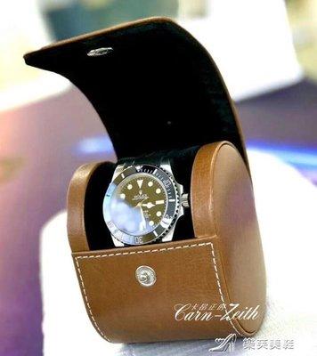免運 可開發票 手錶盒單錶手錶收納盒單只機械錶袋便攜式旅行手錶盒錶袋高檔飾品收納盒 【創意當鋪】