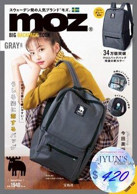 JYUN'S 新品日本雜誌限定款北歐風MOZ麋鹿高級灰色休閒雙肩包時尚百搭防水旅行包後背包 1色 預購