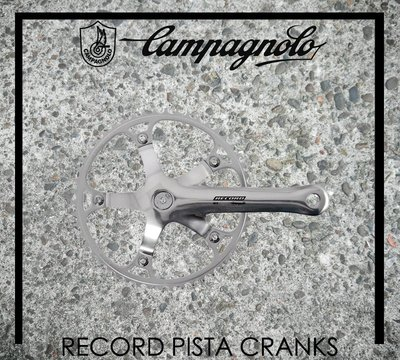 [Spun Shop] Campagnolo Record Pista Cranks 場地曲柄