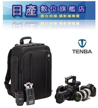 【日產旗艦】天霸 TENBA Roadie Backpack 20 638-721 路影 單眼後背包 雙肩後背包