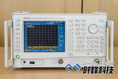 【阡鋒科技 專業二手儀器】Advantest U3751 9kHz-8GHz 頻譜分析儀