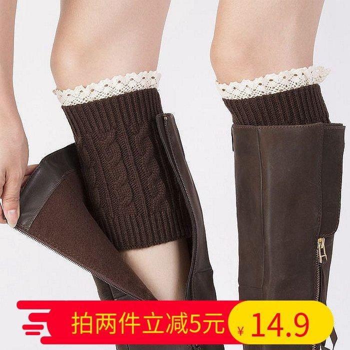 襪子女生女性正韓國版韓版秋冬季襪套加厚防寒保暖鞋套靴套毛線針織護腿套寬松護腳踝套11-12