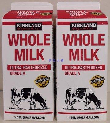 美兒小舖COSTCO好市多代購~KIRKLAND 美國進口全脂鮮乳/鮮奶(1.89公升x2瓶)