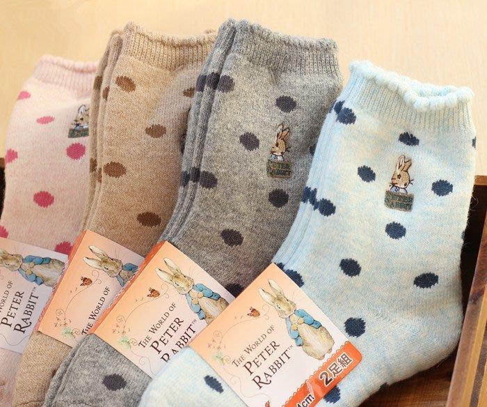 日本彼得兔兩入厚毛圈日本毛襪 日本點點圖案厚毛襪 秋冬兔毛保暖羊毛女袜 可刷卡 可超取