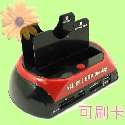 5Cgo【代購】WLX-876C 雙sata硬碟外接機座 2TB*2+eSATA+USB*2+讀卡機 含稅會員扣5%