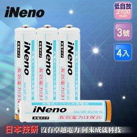 #網路大盤大#日本技研iNeno艾耐諾低自放3號2100鎳氫充電電池4入  特價240元~新莊自取