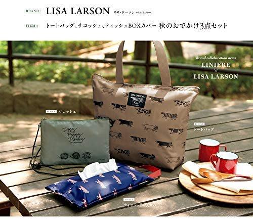日雜自然風亞麻 11月號附錄Lisa Larson 托特包.側背包.面紙盒套
