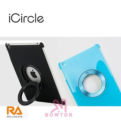 光華商場。包你個頭【iCircle】RA iPad mini1/2/3 鋁合金 多角度 手拿 設計  背蓋 保護殼 剩藍