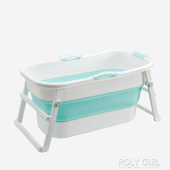 沐浴桶 立霸大人家用洗澡桶可折疊成人泡澡桶兒童沐浴桶嬰兒洗澡盆游泳池ATF