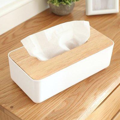 簡約 橡木蓋 手機架 面紙盒 抽取式 面紙 餐巾紙 衛生紙 盒 收納 置物 居家 iphone .【RS619】