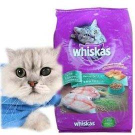【??培菓寵物48H出貨??】偉嘉》美味貓乾糧‧鮪魚總匯│海洋口味7kg 特價699元(限宅配)(自取不打折)