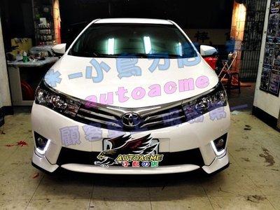 (小鳥的店)豐田 11代 2015  ALTIS 車美仕 類原廠 空力套件 報價含裝