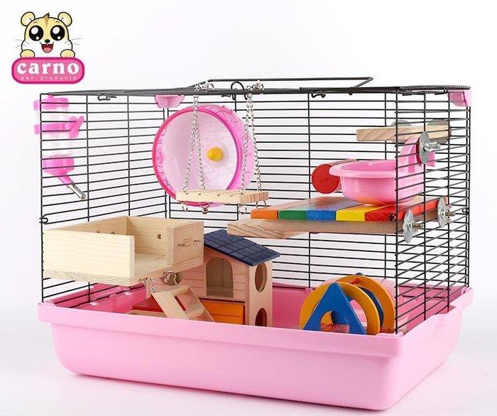 倉鼠籠子金絲熊47基礎籠豪華超大別墅套餐刺猬籠DIY用品
