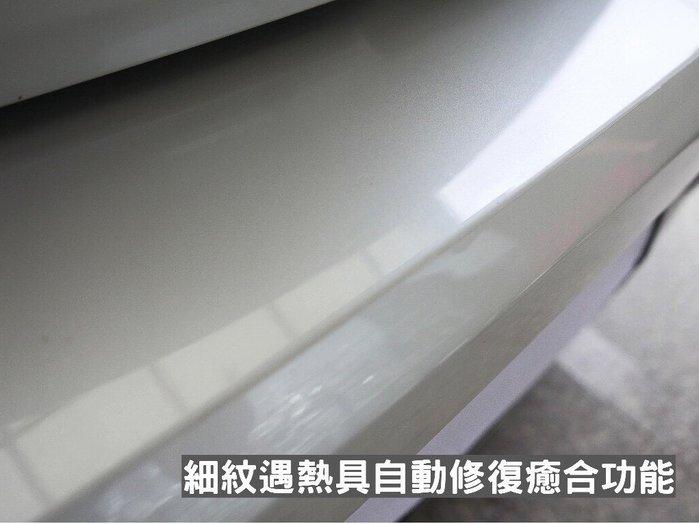 汽車專用貼膜【細紋自動修復/頂級透明犀牛皮】美國Suntek PPF烤漆保護膜 包膜材料TPU 不起泡 汽車包膜 車身貼