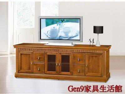 Gen9 家具生活館..樟木色7尺長櫃...