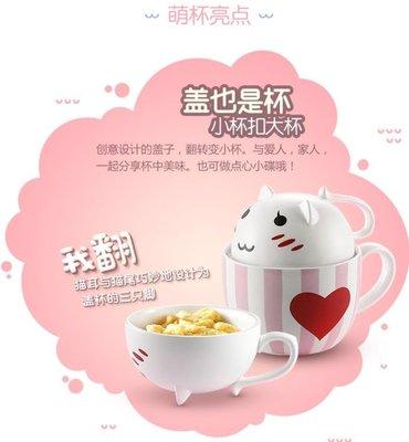 馬克杯 情侶超萌創意杯子陶瓷馬克杯個性水壺帶蓋勺潮流女學生韓版大容量   全館免運